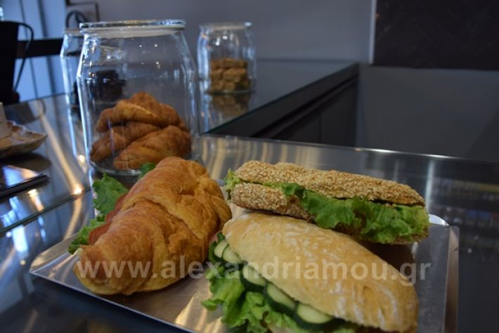 www.alexandriamou.gr_blendDSC_0115