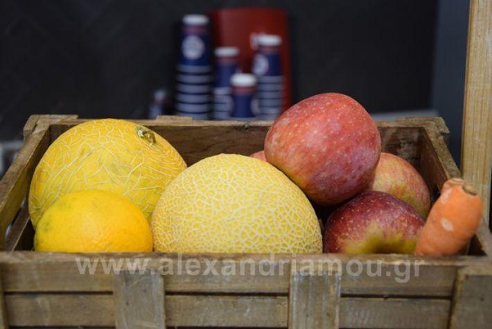 www.alexandriamou.gr_blendDSC_0128