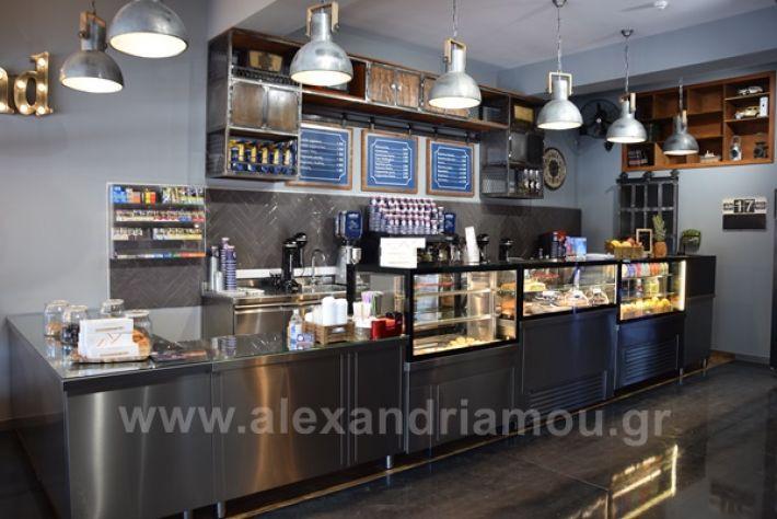 www.alexandriamou.gr_blendDSC_0135