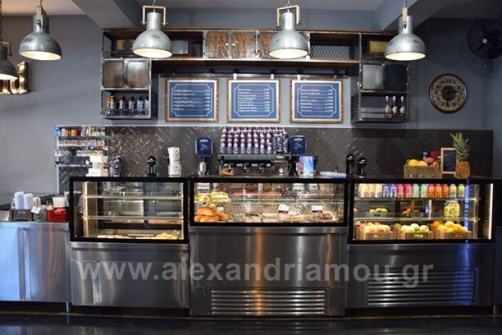 www.alexandriamou.gr_blendDSC_0137