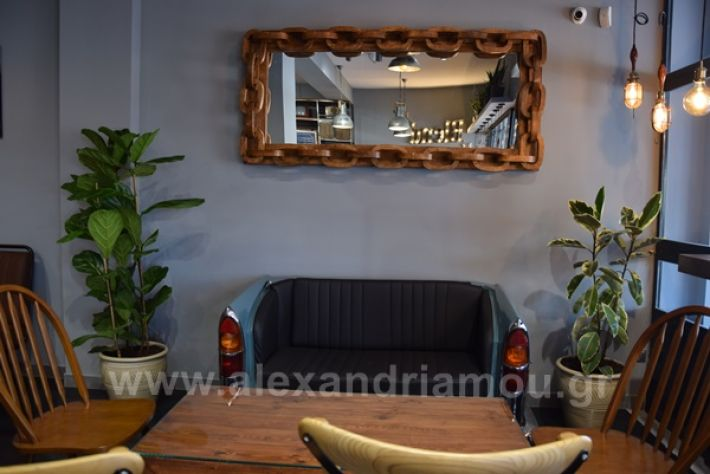 www.alexandriamou.gr_blendDSC_0145