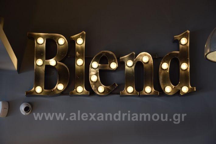 www.alexandriamou.gr_blendDSC_0149
