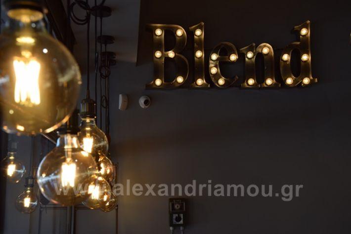 www.alexandriamou.gr_blendDSC_0151
