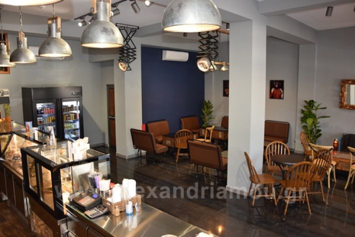 www.alexandriamou.gr_blendDSC_0156