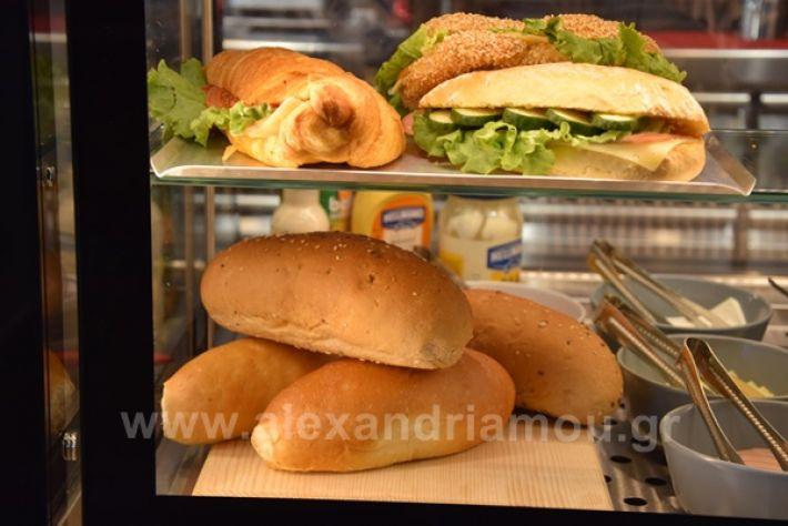 www.alexandriamou.gr_blendDSC_0162