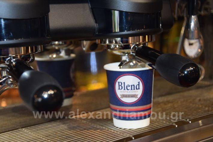www.alexandriamou.gr_blendDSC_0166