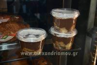 alexandriamou_cafe_cortese032