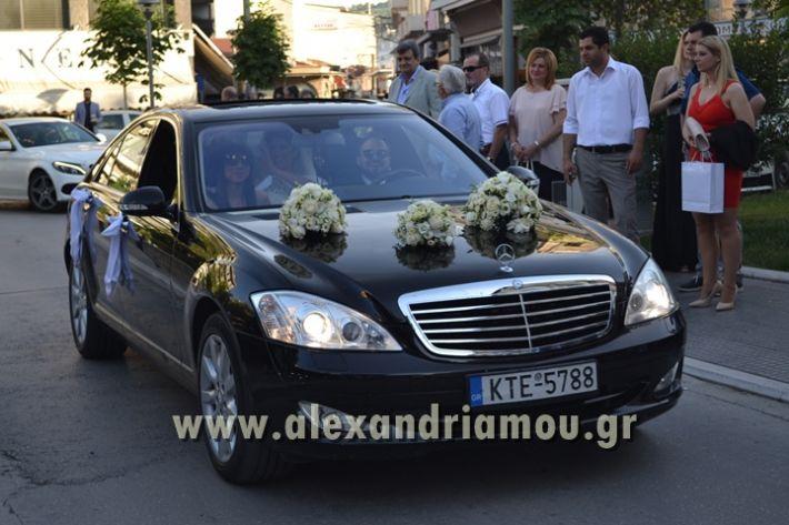 alexandriamou_GAMOS_DARLOPOULOS060