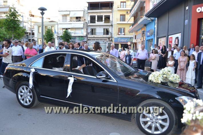 alexandriamou_GAMOS_DARLOPOULOS101