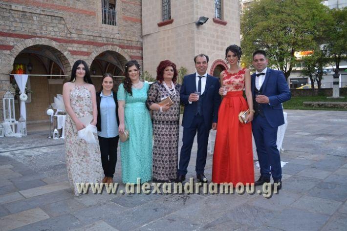 alexandriamou_GAMOS_DARLOPOULOS206