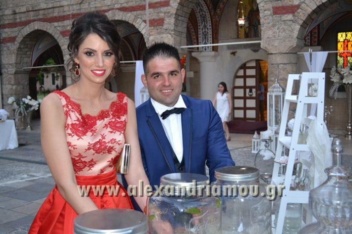 alexandriamou_GAMOS_DARLOPOULOS211