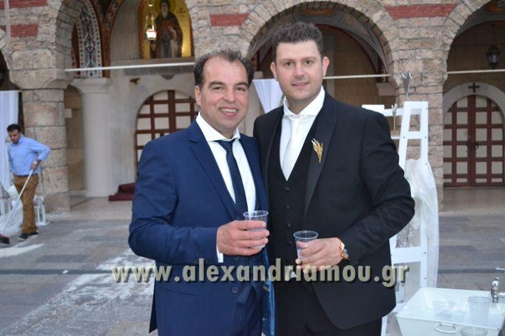 alexandriamou_GAMOS_DARLOPOULOS220