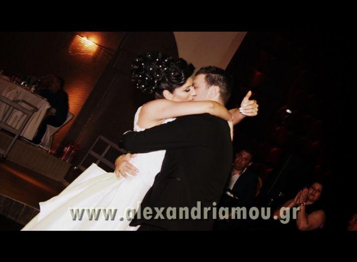 alexandriamou_GAMOS_DARLOPOULOS247