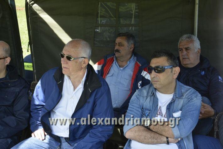 alexandriamou_DIAPYROS_2017032