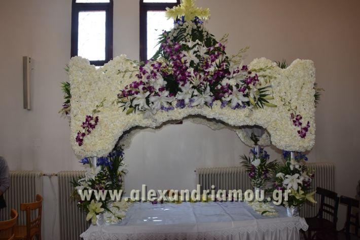 alexandriamou_epitafioi14_10