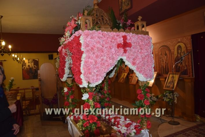 alexandriamou_epitafioi14_112
