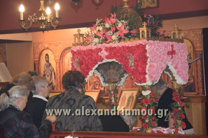 alexandriamou_epitafioi14_115