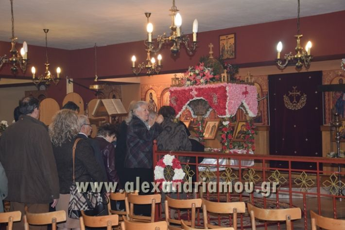 alexandriamou_epitafioi14_116
