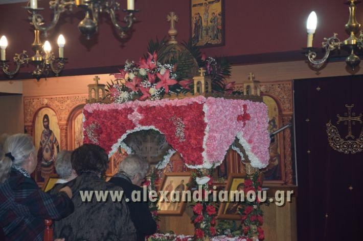alexandriamou_epitafioi14_117