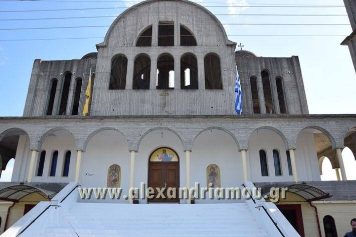 alexandriamou_epitafioi14_120