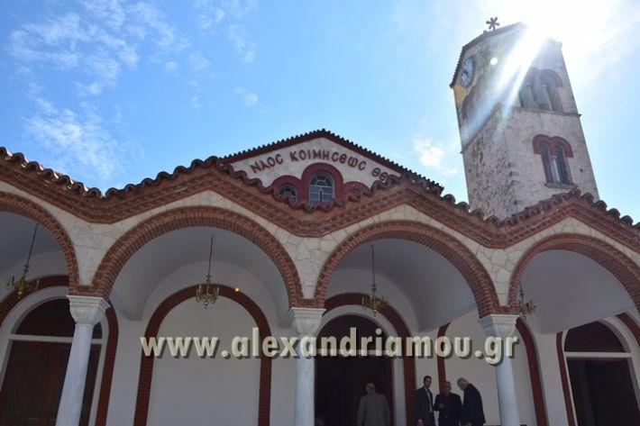 alexandriamou_epitafioi14_122