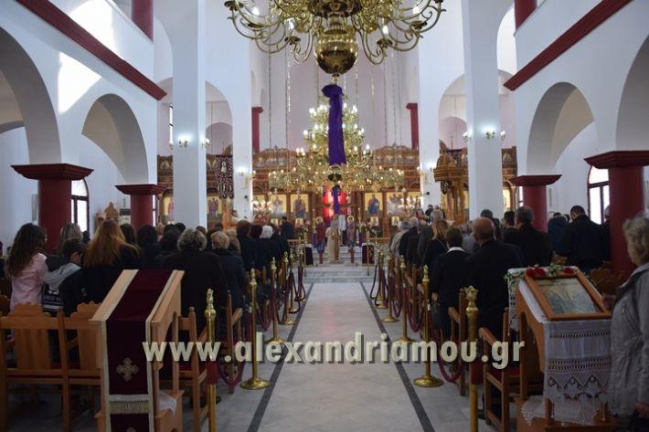 alexandriamou_epitafioi14_15