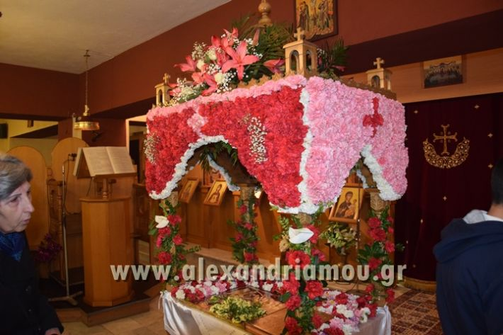 alexandriamou_epitafioi14_19