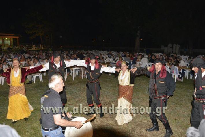 alexandriamo.gr_komnhna_19127001