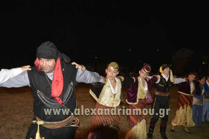alexandriamo.gr_komnhna_19127007