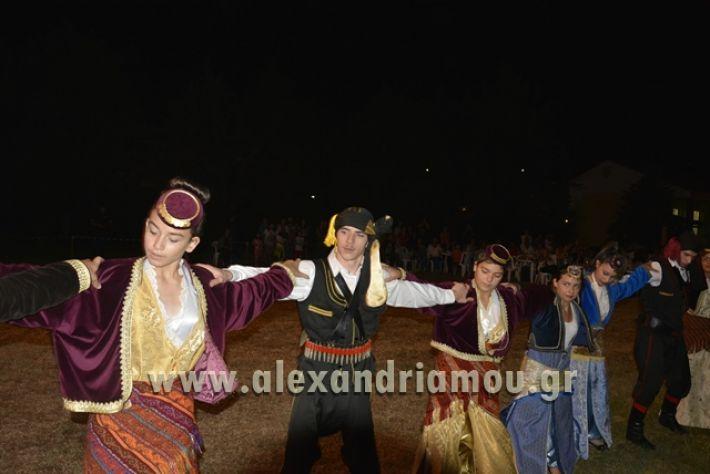alexandriamo.gr_komnhna_19127008