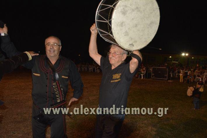 alexandriamo.gr_komnhna_19127015