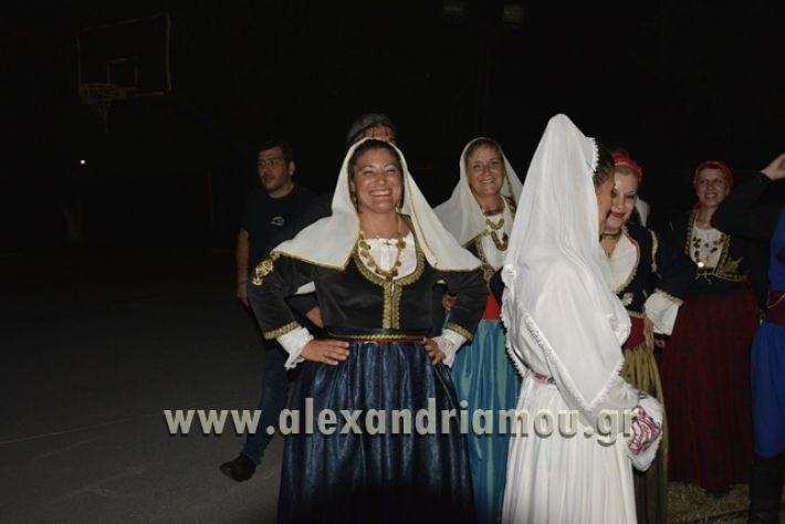 alexandriamo.gr_komnhna_19127018