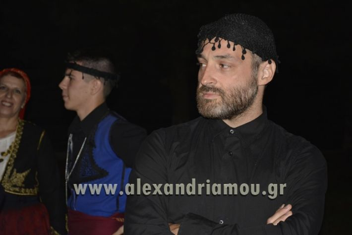 alexandriamo.gr_komnhna_19127019