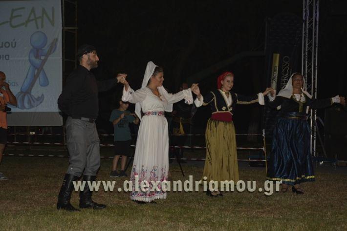alexandriamo.gr_komnhna_19127025