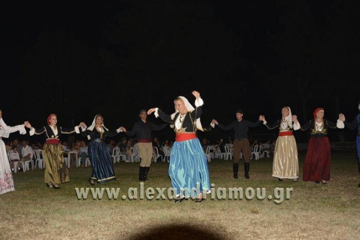 alexandriamo.gr_komnhna_19127029