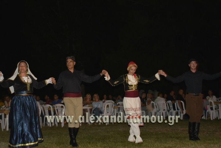 alexandriamo.gr_komnhna_19127031