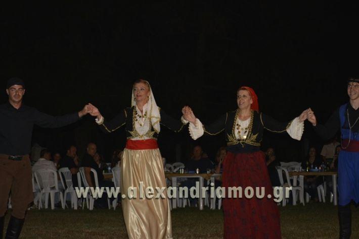 alexandriamo.gr_komnhna_19127032