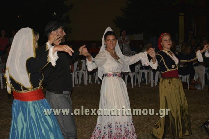 alexandriamo.gr_komnhna_19127036
