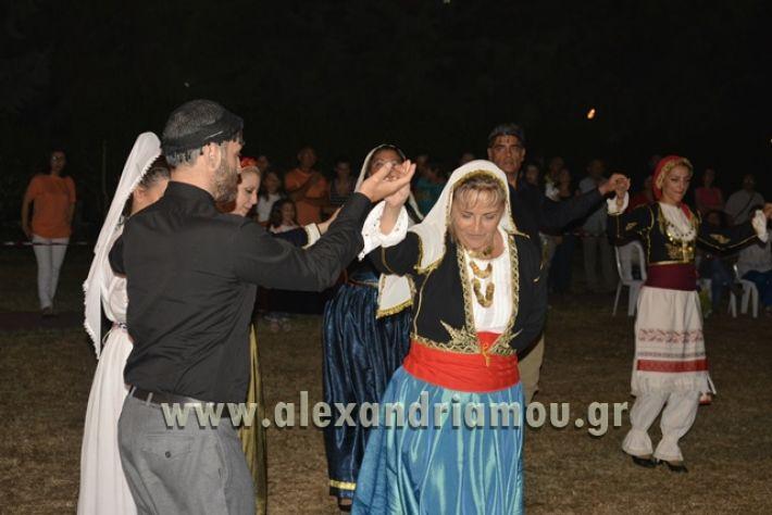 alexandriamo.gr_komnhna_19127039
