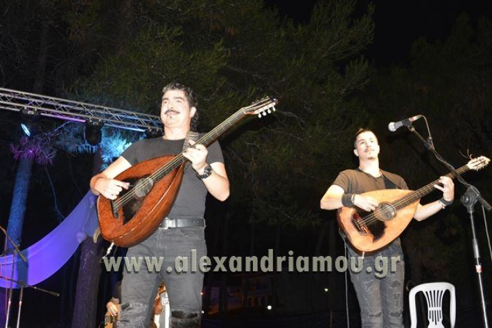 alexandriamo.gr_komnhna_19127056