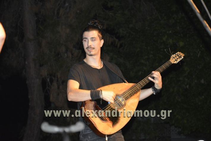 alexandriamo.gr_komnhna_19127158