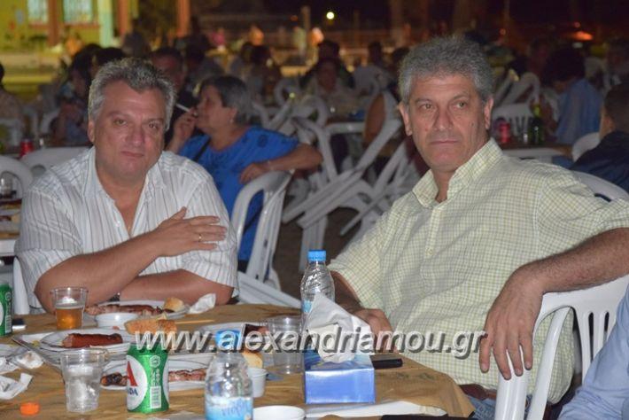 alexandriamou.gr_komnina_19001
