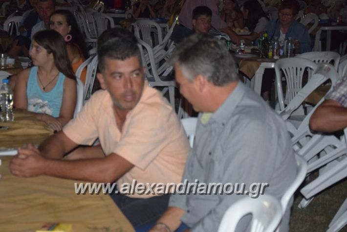 alexandriamou.gr_komnina_19002