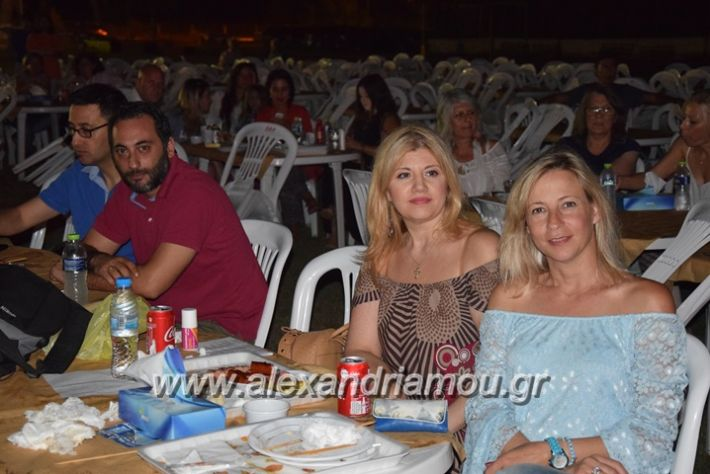 alexandriamou.gr_komnina_19007