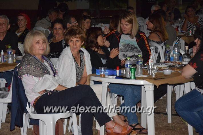 alexandriamou.gr_komnina_19012