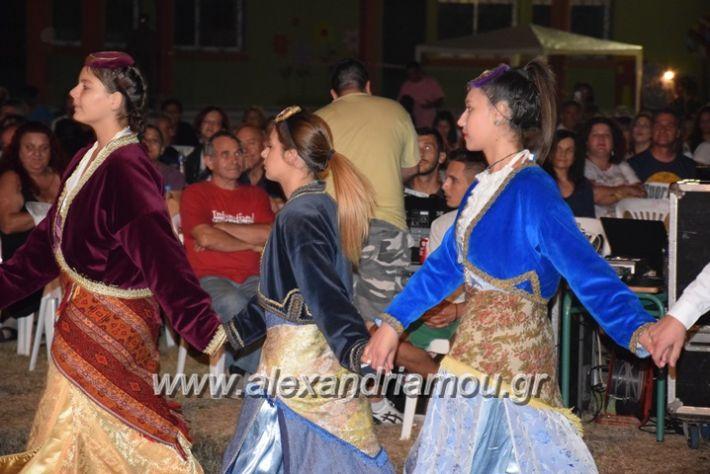 alexandriamou.gr_komnina_19077