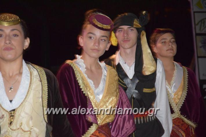 alexandriamou.gr_komnina_19082