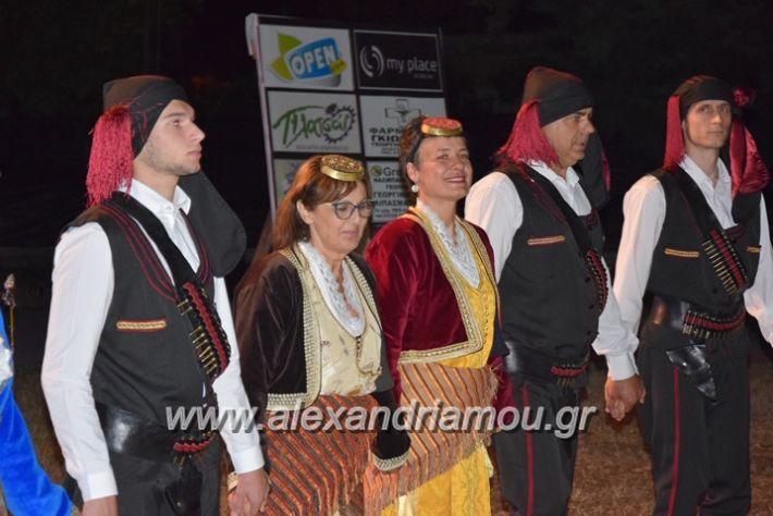 alexandriamou.gr_komnina_19086