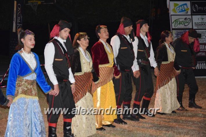 alexandriamou.gr_komnina_19098
