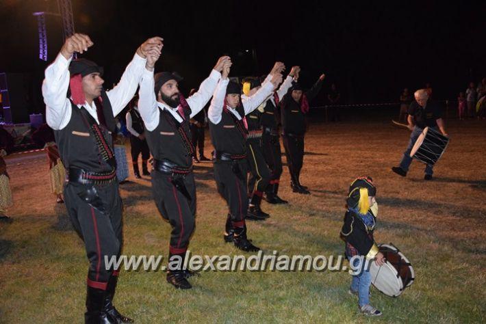 alexandriamou.gr_komnina_19110
